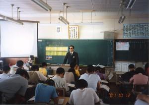 2001年10月・鹿屋市立寿北小学校での教育実習風景