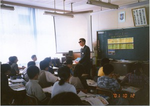 2001年10月・鹿屋市立寿北小学校教育実習風景